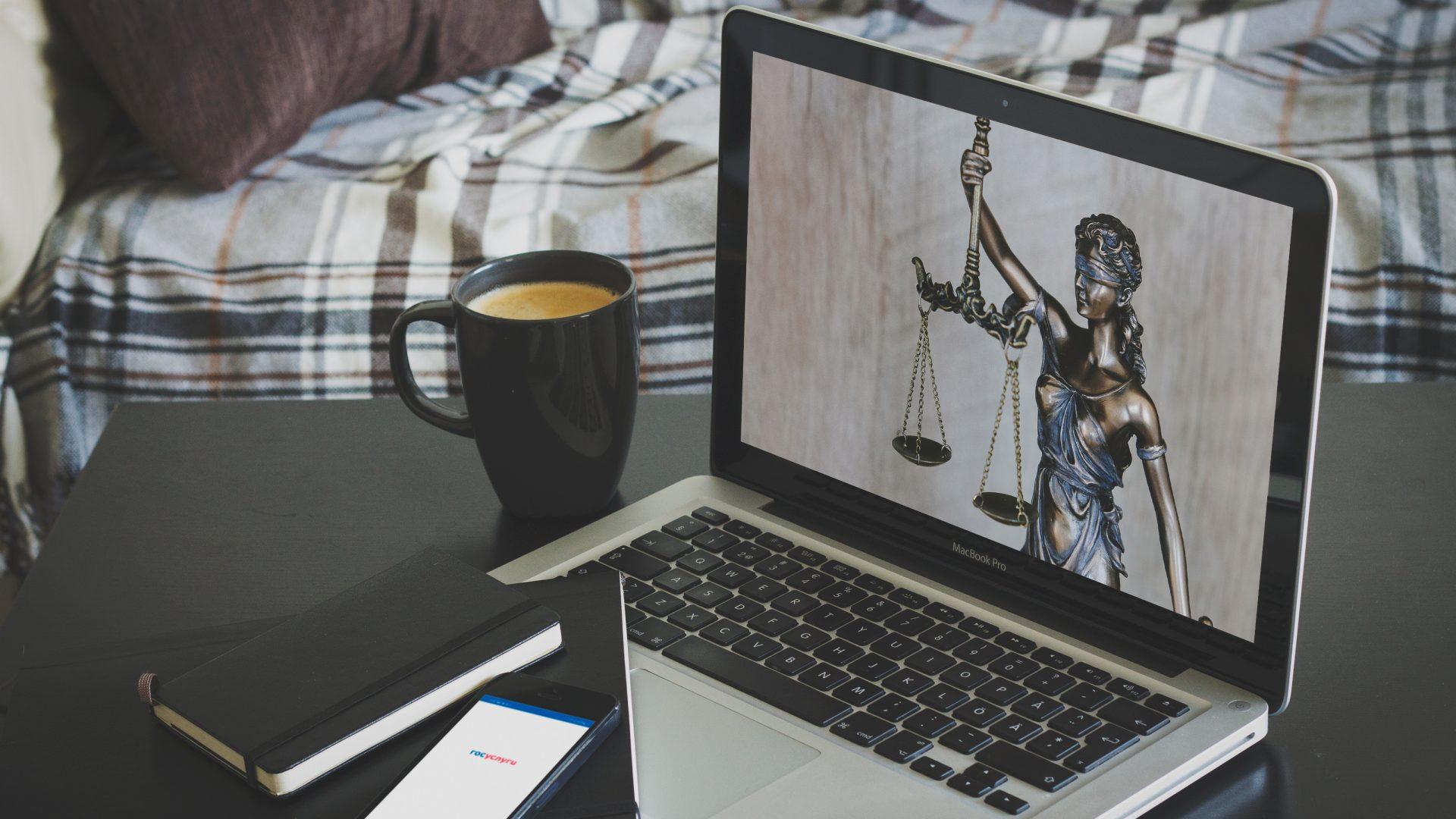 Предложения в законопроект о цифровизации правосудия